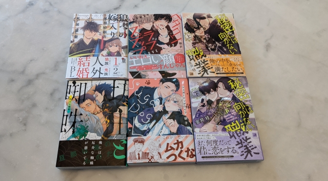 Manga Haul #1: Cute Boys and Failing at Videos