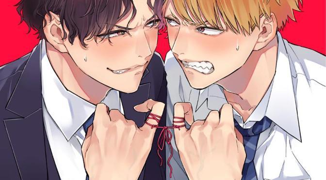 Unmei no Tsugai ga Omae da Nante! – A Hilariously Rough Omegaverse Story by Haruta