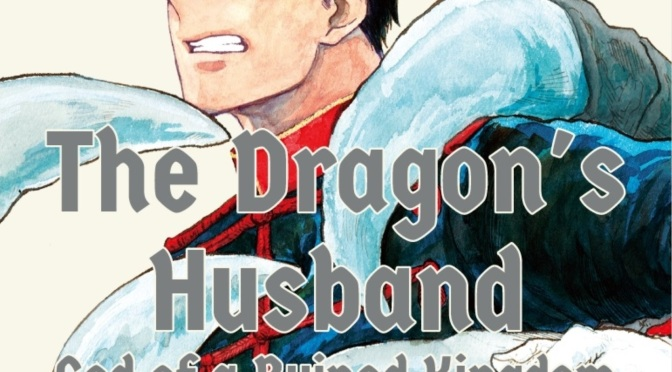 [Review] The Dragon's Husband – A Surprisingly Fluffy BL Fantasy by Ake Susaki